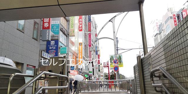 エスプラ(上野)は、大江戸線「上野御徒町駅」A3出口目の前