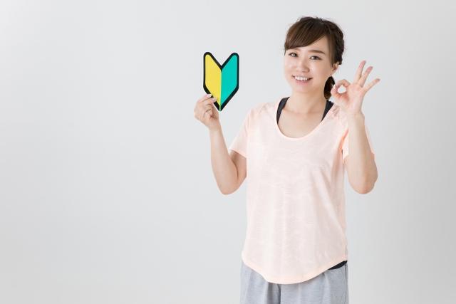 セルフエステ【札幌】定額制×通い放題でおすすめは?
