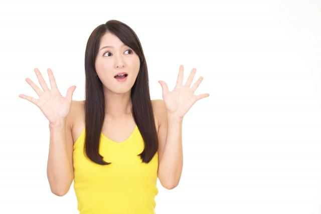 セルフエステ【甲府/山梨】を比較!定額制×通い放題で、おすすめは?
